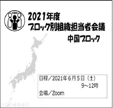 1_20210616102201