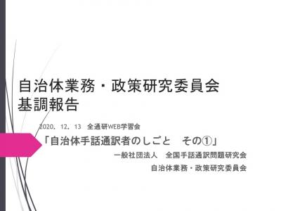 Photo_20201216134001